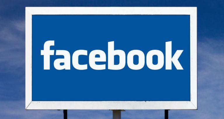 5 Dicas para se relacionar com seus clientes através do Facebook